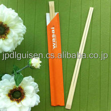 Disposable Chinese Chopsticks - New Product!