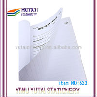yiwu china sample delivery receipt