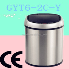 2015 China wholesale stainless feminine sanitary bins/GYT6-2C-Y