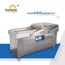 Large Size Full Automatic Swing Cover Double Chamber Vacuum Packing Machine