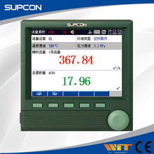 2 hours replied factory directly aibao electronic time recorder for SUPCON