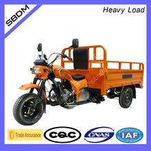SBDM 250Cc Cargo Passenger Tricycle