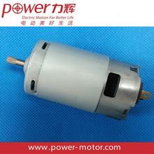 WRS-7912PM hand blender motor electric PMDC power motor
