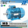 Aluminium Housing AC Elctric Motor