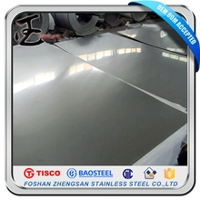 Top Selling Price 201 Square Meter Price Stainless Steel Plate