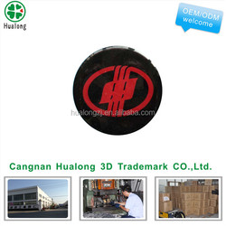House Industries buy product--buy House Industries nameplate --House Industries buy tag--buy House Industries sticker--buy House