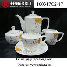 Full moon design afternoon tea tool 17pcs porcelain tea set