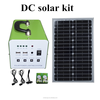 solar power kits off grid mini home solar system solar home lighting system