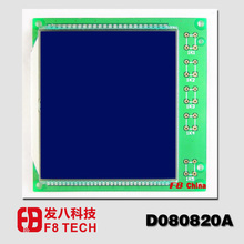 D080820ANRP day of the week lcd digital display