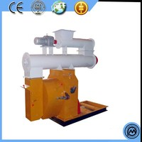 wood shavings chaff sawdust animal feed granulating pellet mill machine