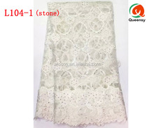 L104-1 5 colours elegant guipure lace fabric /wedding dress fabric / african cord lace