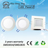 Best Selling High-quality 18w ceiling lighting grid panel led