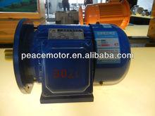 preciopequeña eléctrico motor de corriente continua