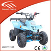 cheap price gas four wheelers for kids with EPA/CE