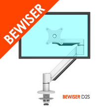 Aluminum full motion LCD monitor arm adjustable computer holder (BEWISER D2S)