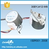 /product-gs/12v-dc-stepper-motor-with-gear-reduction-60308661997.html