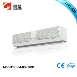 FM-QL1215 Fresh Air Cross Flow Air Curtain