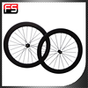 2015 cheap 700c clincher road chinese carbon front wheels 3k matte/glossy in stock carbon bicycle wheel