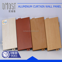 insulated metal wall panel, interior wall decoration wooden grain aluminum panel