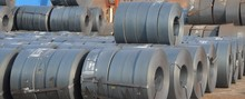 hot rolled standard mild steel band coil