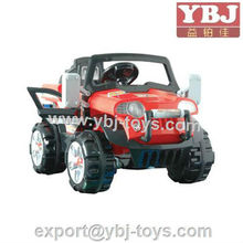 2013Hot sale road legal Dune Buggy for sale in china