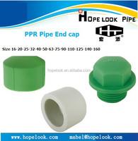 PPR PVC PP plastic pipe cap, threaded plastic pipe cap