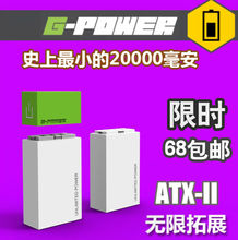 Professional power bank manufacturer, only for high quality power bank
