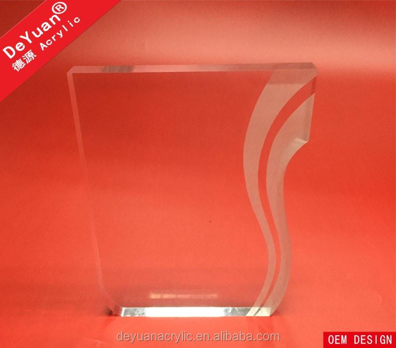Acrylic Award And Trophy (2).jpg