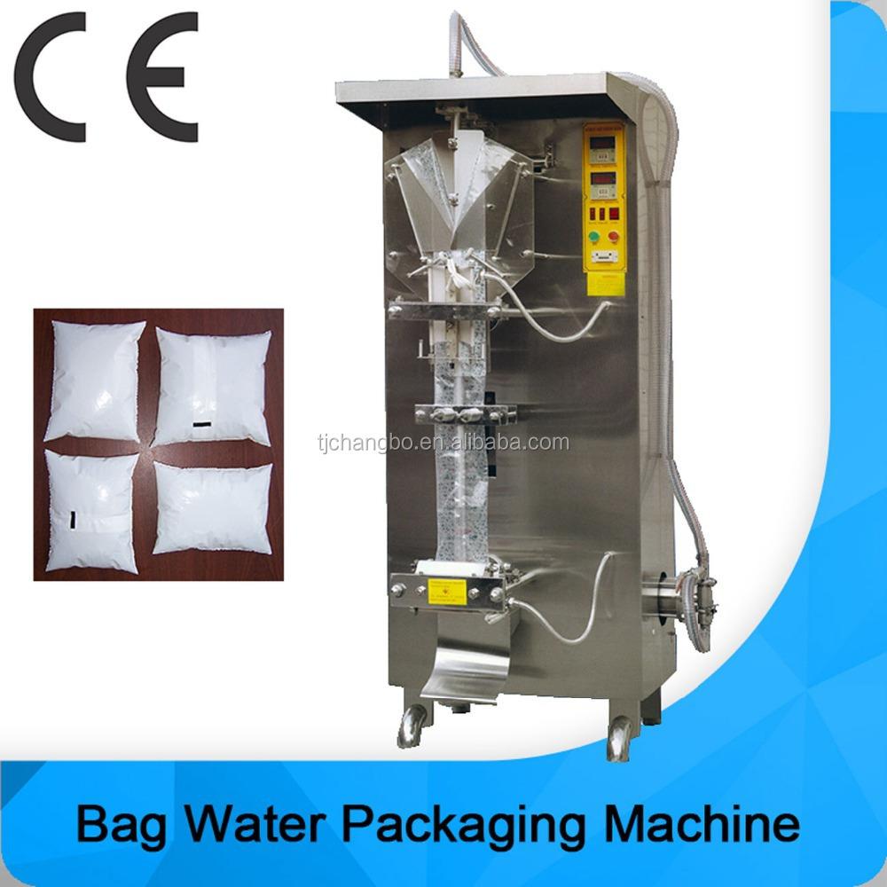 water bag machine