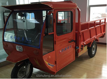 CCC Certification cabin three wheel motorcycle manufacturer