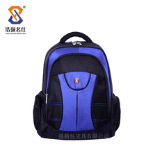 High quality waterproof laptop backpack,laptop bag backpack,backpack laptop