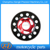 beautity design low price aluminum motorcycle sprocket carrier