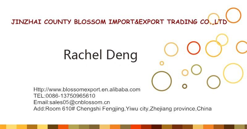 Rachel -blossom