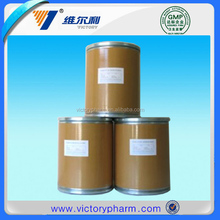 Victory Effective Animal amoxicilin raw material for cattle . sheep . camel