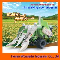 price of rice harvester