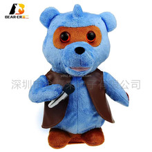 2015 fancy toy singing plush toys for kids intelligence improve