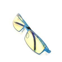 Últimas gafas contra la radiación, gafas para