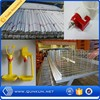 High quality cheap poultry cage layer chicken cage for sale