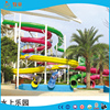 fiberglass huge large games aqua loop slides water aqua theme park amusement equipment for sale
