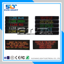 Alibaba india p8 outdoor led display module led moving message/graphics/video display