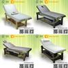 Hot sale spa bed 331#/ beauty salon furniture,spa furniture