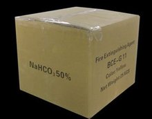 bc chemical dry powder with different specs