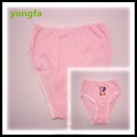 Wholesale 100%cotton baby underwear for baby girls