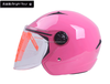 High quality motorcycle half face helmet VR-807