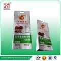 de perro material de envasado de alimentos bolsa/aceptar la orden de encargo/alimentosparamascotas uso en la industria