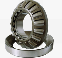 china supplier high quality tapered roller bearing 30204