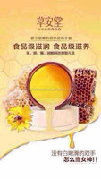 OEM Honey Moisturizing Self-heating Anti-aging Hand Cream
