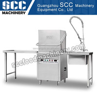 SCC 2015 New model commercial mini dish washer C88