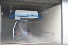 car wash equipment, automatic car wash station, auto car wash