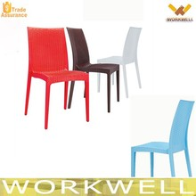 WorkWell simple design colorful outdoor without arm wedding plastic chair KW-P20